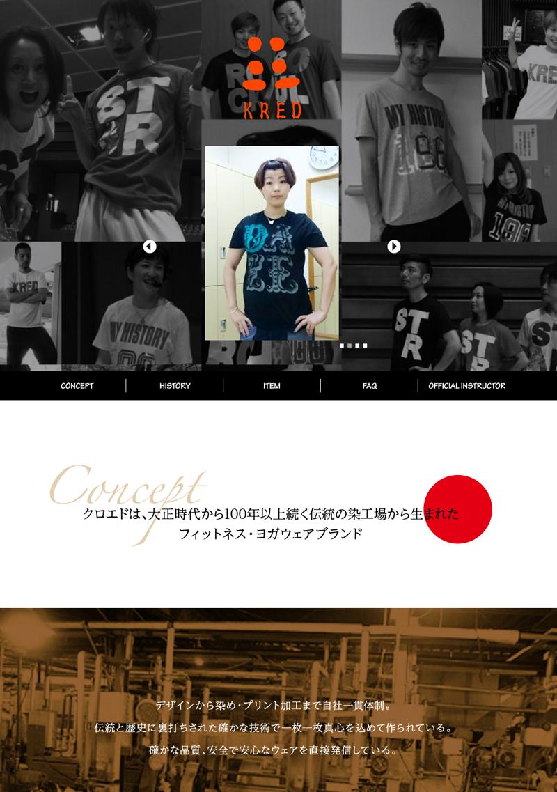 Tシャツ紹介サイト構築