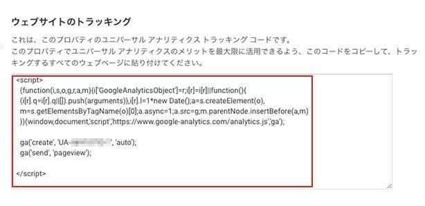 WEBサイトのランキング