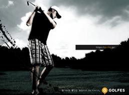 ゴルフメディア